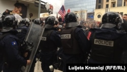 Косовские полицейские. Иллюстративное фото.