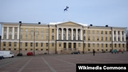Һелсинки университеты