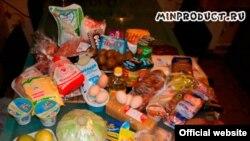 Russia -- Vitaliy Nikishin - minimal food ration experiment in Ekaterinburg, undated