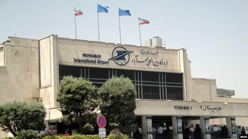 کشته شدن یک مأمور حفاظت فرودگاه مهرآباد در جریان مانور