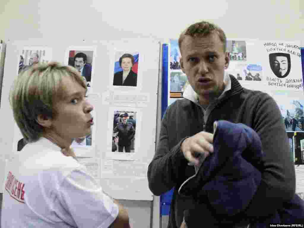 Организаторы форума Евгения Чирикова и Алексей Навальный