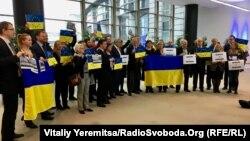 Флешмоб в поддержку Украины в Европейском парламенте, Брюссель, 1 марта 2017 года