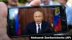 Putin, Moskva, 29 avqust 2018