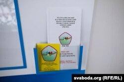 Буклеты кампаніі, што праводзіць біямэтрычныя тэсты, каля кабінэта Дварэцкага