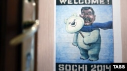 Russia -- At Vasily Slonov's Welcome! Sochi-2014 exhibition dedicated to the 22nd Winter Olympic Games, Perm, 11Jun2013