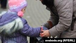 Ribbon Protest In Minsk