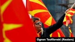 Протест против промена на уставното име на Македонија (архива)