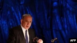 На снимке: премьер-министр Израиля Биньямин Нетаньяху