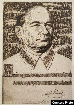 Яўген Ціхановіч. Партрэт Якуба Коласа. 1977 г.
