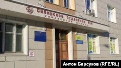 Сибирское отделение Российской академии наук в Новосибирске