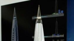 Проект представляет собой спиралевидную конструкцию высотой 320 метров, которая будет состоять из множества граней, постоянно меняющих свой цвет в зависимости от освещения