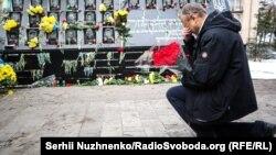 Мемориал павшим на Майдане, Киев, ноябрь 2018