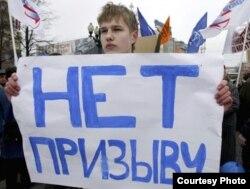 Арыслан авылы кешеләре гаскәргә протест белдерә