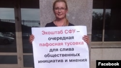 Наталья Подоляк