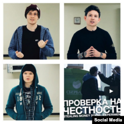 Команда проекта ChebuRussiaTV