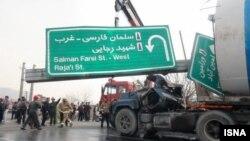 تصادفی در تهران