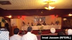 مؤتمر لمنظمات المجتمع المدني