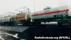 Залізничні цистерни зі скрапленим газом