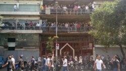 چرایی اعتراضهای بازاریان ایران از نگاه رضا علیجانی، تحلیلگر سیاسی