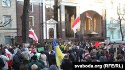 Акція солідарності біля посольства Білорусі у Києві, 26 березня 2017 року