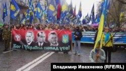 """Марш """"Свободы"""" в Киеве, 15 октября 2015 Г."""
