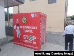 Дезинфекционный туннель, установленный при входе в одну из школ в Андижанской области.