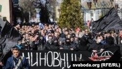«Марш недармаедаў» 5сакавіка ўБерасьці