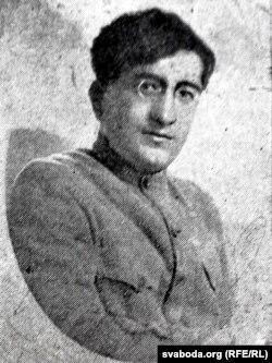 Ізі Харык