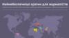 """Інфографіка:<a href=""""http://www.slovoidilo.ua/articles/6667/2014-12-30/v-2014-godu-v-ukraine-bolshe-vsego-v-mire-napadali-i-pohicshali-zhurnalistov.html"""" target=""""_blank"""">«Слово і Діло»</a>"""