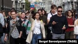 Ռուսաստան - Օգոստոսի 3-ի չարտոնված ցույցը Մոսկվայում