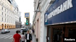 Russia -- People walk past an office of Gazprombank in central Moscow, July 17, 2014