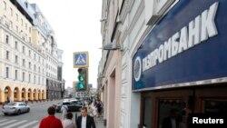 Ռուսաստան - «Գազպրոմբանկ»-ի շենքը Մոսկվայում, արխիվ