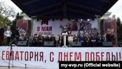 Празднование Дня победы в Евпатории, 9 мая 2017 год