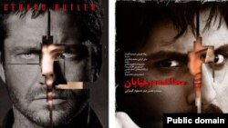 کپی پوسترهای سینمایی به سبک ایرانی