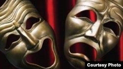 Armenia- theatre faces