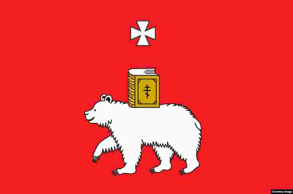 Bears are, unsurprisingly, a very common theme in Russian regional flags. I have a weakness for the bear carrying a Bible on the flag of Perm, near the Urals. He looks so happy.