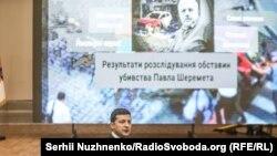 Президент Владимир Зеленский на брифинге следствия в Киеве
