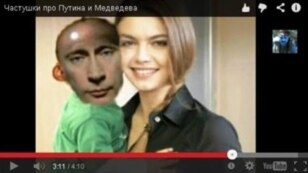 Satiric musical clips about Russian president Vladimir Putin on Youtube