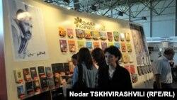 В эти дни Франкфурт-на-Майне становится местом паломничества для издателей, современных писателей, поэтов и любителей книг: направляется в Германию и грузинская делегация