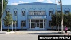 Türkmenistanyň suw hojalyk ministrligi