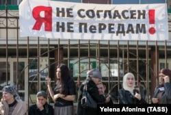 Акция протеста в центре Магаса, 9 октября