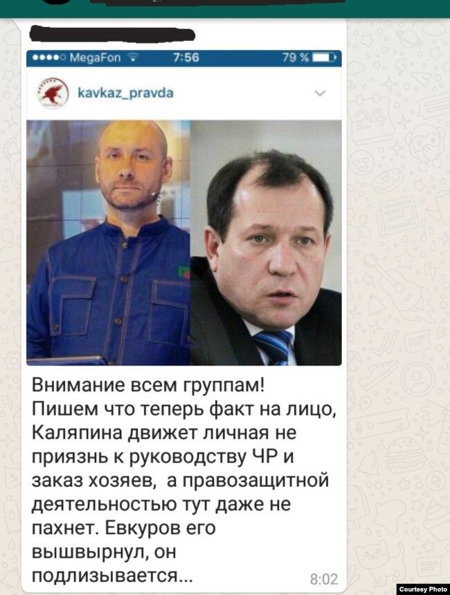 Традиционно достается и главе Комитета по предотвращению пыток Игорю Каляпину