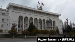 Dagestan / Makhachkala, Lenin square / Махачкала Площадь Правительство
