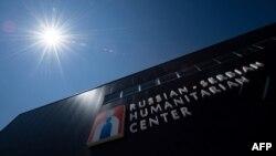 Zgrada Rusko-srpskog humanitarnog centra u Nišu, ilustracija