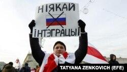 Під час акції протесту проти інтеграції Білорусі і Росії. Мінськ, 7 грудня 2019 року