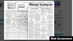 """""""Azərbaycan"""" qəzeti, 14 yanvar 2017"""