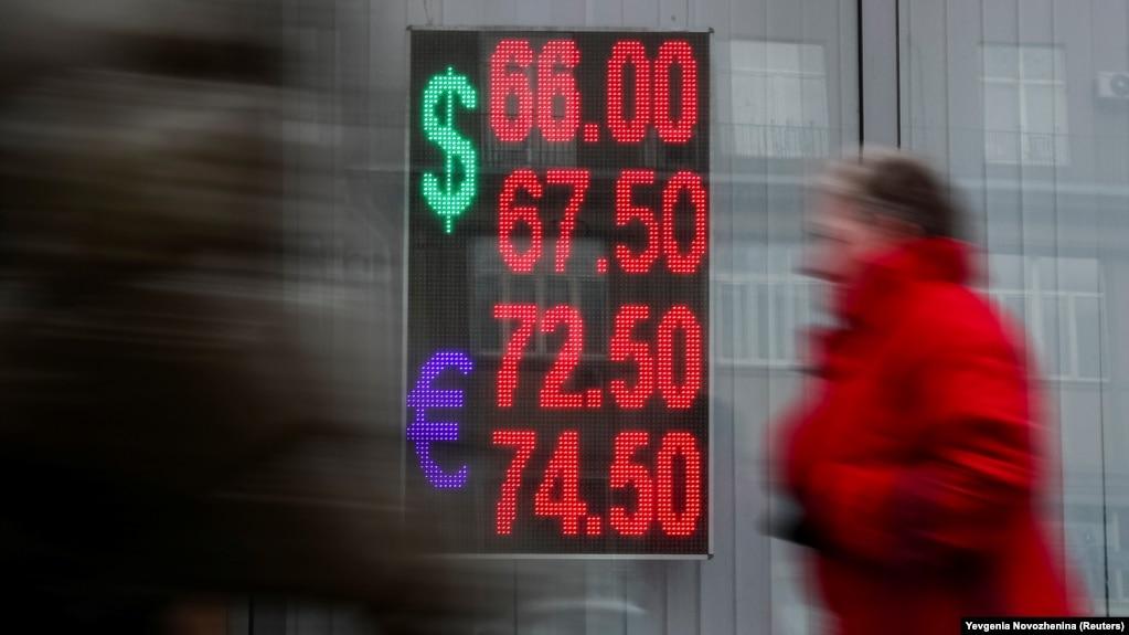 Обменный пункт валюты на улицах Москвы. Конец февраля 2020 года