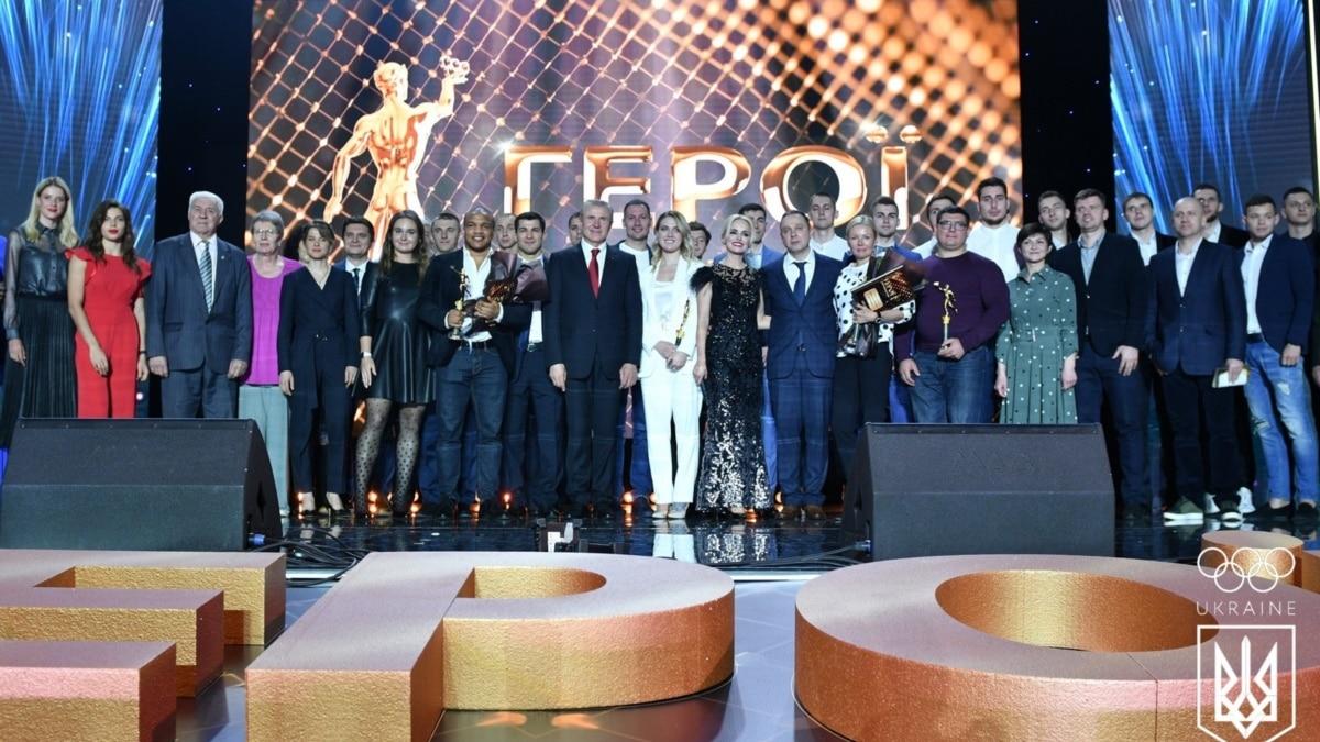 Герои года спортивной Украины: кто они?