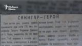 Frontovak Newspaper, 5.04.1945