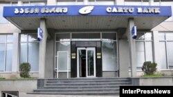 Арест акций банка «Карту», «Прогресс банка» и «Карту групп» Национальное исполнительное бюро наложило после того, как лидер коалиции «Грузинская мечта» Бидзина Иванишвили отказался выплатить многомиллионный штраф